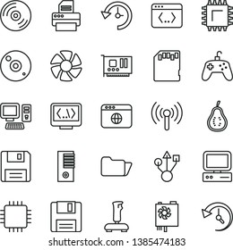 thin line vector icon set - CD vector, part of guava, smd, computer, fan, pc power supply, tower, cpu, card, usb, printer, browser, folder, floppy, coding, wireless, joystick, sd, history