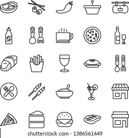 thin line vector icon set - plastic fork spoons vector, iron, coffee, pizza, piece of, big burger, cake, pie, a bowl rice porridge, bacon, chop, barbecue, French fries, Chinese chopsticks, sushi