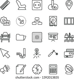 thin line vector icon set - car child seat vector, concrete mixer, window frame, siphon, power socket type f, flowchart, notes, cards, right bottom arrow, commercial seaport, processor, welding, hdd