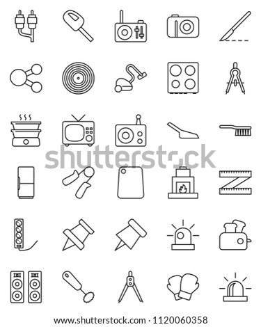 Thin Line Vector Icon Set Vacuum Stock Vector Royalty Free