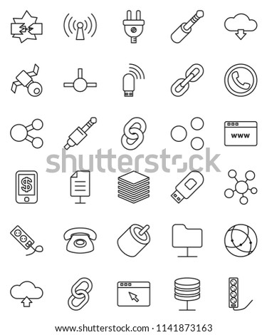 Thin Line Vector Icon Set Satellite Stock Vector Royalty Free