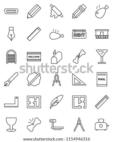 Hdmi Pin Diagram