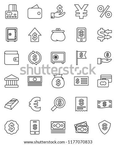Thin Line Vector Icon Set Bank Stock Vector Royalty Free