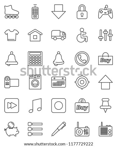 Thin Line Vector Icon Set Pen Stock Vector (Royalty Free) 1177729222