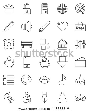Thin Line Vector Icon Set Cake Stock Vector (Royalty Free
