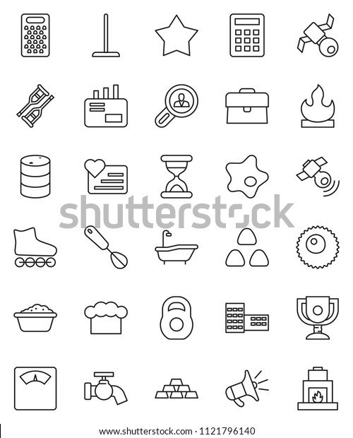 thin line vector icon set - mop vector, water tap, splotch, bath, foam basin, cook hat, whisk, grater, cereal, school building, award cup, case, gold ingot, scales, weight, roller Skates, satellite
