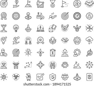 Thin outline vector icon set with dots - achievement vector, winner, attainment, competition, award, goal, career growth, cooperation, medal, tactics, outsourcing, Ranking, Marketing research, Chess