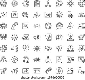 Thin outline vector icon set with dots - goal vector, tactics, referral, hr department, planning, consulting, permanent recruitment, outsourcing, human Resour es, policies, solutions, strategy