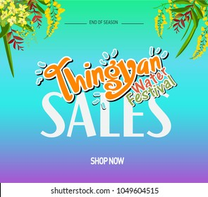 Thingyan Sales Banner with flower on colourful background, banner for promotions, magazines, advertising, web sites