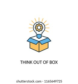 Think out of box concept 2 colored line icon. Simple yellow and blue element illustration. Think out of box concept outline symbol design from Project management set