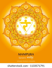 Third chakra illustration vector of Manipura