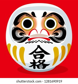 "This daruma is japanese wish doll for exam. Japanese character Kanji ""goukaku"" meaning pass the exam."