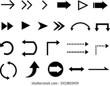 Ceci est une illustration d'une flèche.