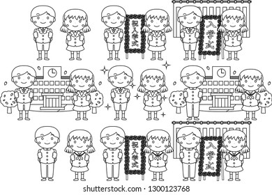 This is an illustration of a new student at the entrance ceremony.The meaning of the word written on the signboard is the entrance ceremony.