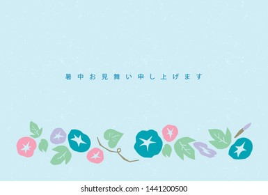 """This is a morning glory postcard/It says in Japanese """"Happy summer greeting""""."""