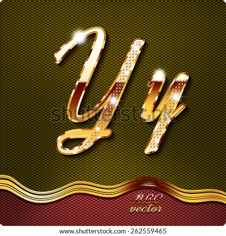 this stylish gold cursive letters there stock vector royalty free