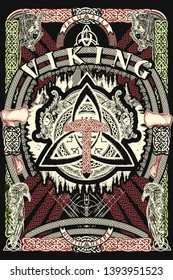 Thor hammer, dragons and sword. Helm of Awe. Celtic pagan print. Viking slogan. Northern celtic mythology art, t-shirt design