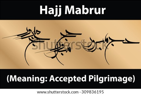 Three 3 arabic greeting words hajj stock vector royalty free three 3 arabic greeting words hajj mabrur mabroor calligraphyanslated m4hsunfo