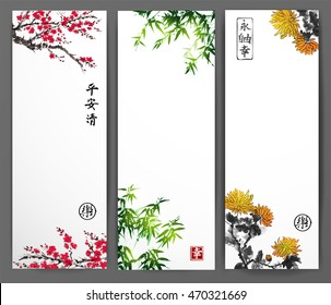 Three banners with blossoming sakura, bamboo and chrysanthemum. Traditional oriental ink painting sumi-e, u-sin, go-hua. Contains hieroglyphs - zen, freedom, nature, happiness, luck