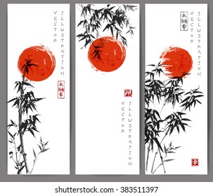 Three banners with red sun and bamboo trees. Vector illustration. Traditional Japanese ink painting sumi-e. Contains hieroglyphs - eternity, freedom, happiness