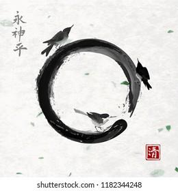 Three black birds and enso zen circle on rice paper background. Hieroglyphs - eternity, freedom. spirit, clarity