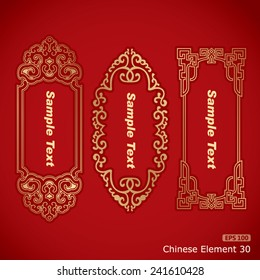 three Chinese vintage elements banner