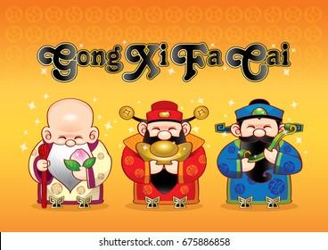 Three cute Chinese gods, representing wealth, career and long life.