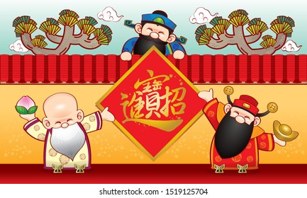 Three cute Chinese gods with a traditional Chinese style wall. Caption: 'bring in the lucky fortune'.