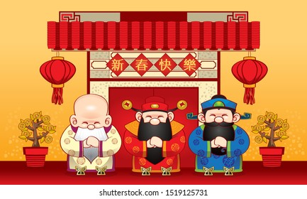 Three cute Chinese gods with a traditional Chinese style entrance. Caption: 'wishing you a happy Chinese New Year'.