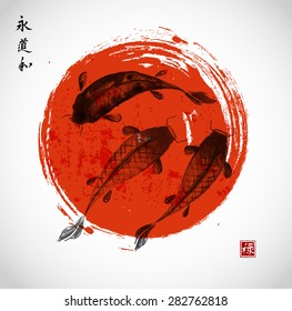 "Three koi carps and red sun hand drawn in traditional Japanese style sumi-e. Contains hieroglyphs ""eternity"", ""way"", ""harmony"" and ""well-being"" (red stamp)."