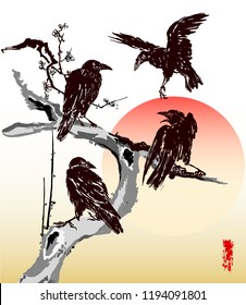 Three ravens on a branch  and one flying in the sunset. Vector illustration in the style of Japanese ukiyo-e woodblock watercolor prints.