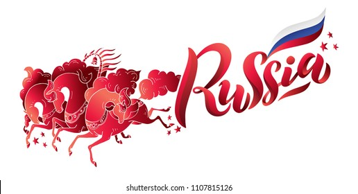 Three Russian horses with stars in russian style. Text Russia with russian flag. Troika galloping horses in red flame colors. For creation greeting cards, posters, banners, souvenirs, T shirt. Vector
