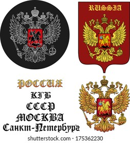 "three russian symbols with two headed eagle. There are also the names in russian ""Russia"" ""KGB"" ""Moscow"" ""Saint Petersburg"""