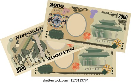 Three sheets of Japan's 2000 yen note.It means Japanese 2000 yen information.