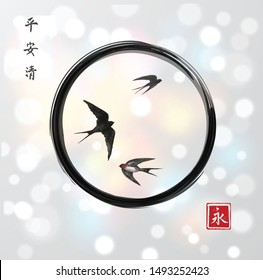 Three swallow birds in black enso zen circle on white background.. Traditional Japanese ink wash painting sumi-e.Hieroglyphs - peace, tranquility, clarity, eternity