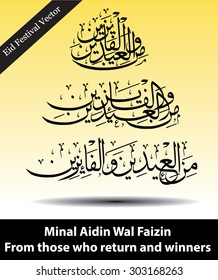 Three(3) calligraphy vector of an islamic phrase(transliteration:minal aidin wal faizin translation:From those who return and winner).Common greeting in arab region during Eid Fitr,Eid Adha festival