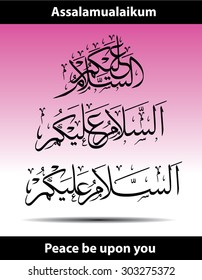Three(3) eid vector of Assalamualaikum/As-Salamu Alaykum which is is the Muslim greeting translated as 'Peace be upon you' in thuluth arabic calligraphy styles