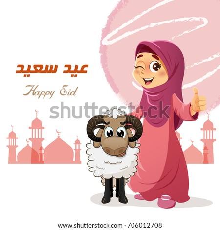 dating en religiøs muslimske fyr