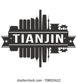 Tianjin Skyline Silhouette City Vector Design Art