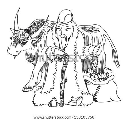 Tibetan Monk Santa Claus Yak Bag Stock Vector Royalty Free