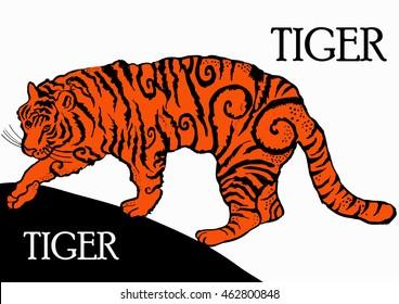 Tiger. Beautiful orange decorative tiger .