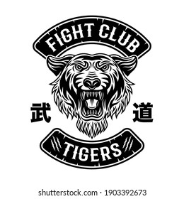 Tiger fight club, martial arts vector black emblem, badge, logo, patch, label in vintage style isolated on white background. Illustration with japanese hieroglyphs (mean budo - modern martial arts)