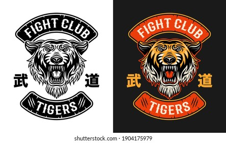 Tiger fight club, martial arts vector emblem two styles black on white and colorful on dark background. Illustration with japanese hieroglyphs (mean budo - modern martial arts)