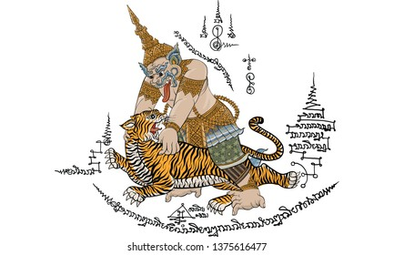 Tiger fighting with giant in Thai traditional painting vector
