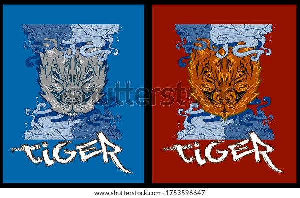 tiger head illustration design for sukajan is mean japan traditional cloth or t-shirt with digital hand drawn Embroidery Men T-shirts Summer Casual Short Sleeve Hip Hop T Shirt Streetwear
