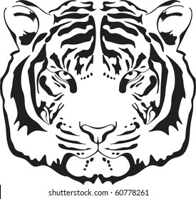 Tiger head silhouette. Vector illustration isolated on white background.