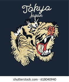 tiger illustration patch embroidery