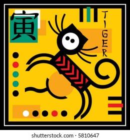 tiger, sign of the oriental calendar