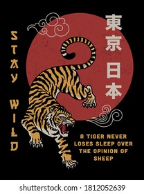 Tiger with Stay Wild Slogan and Japan Tokyo Words in Japanese Letters