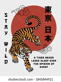 Tiger with Stay Wild Slogan and Japan Tokyo Words in Japanese Letters Artwork on White Background